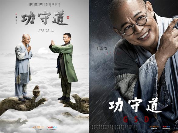 Động thái của tỉ phú Jack Ma và mục đích của Công thủ đạo - Ảnh 6.