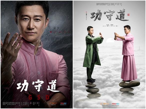 Động thái của tỉ phú Jack Ma và mục đích của Công thủ đạo - Ảnh 9.