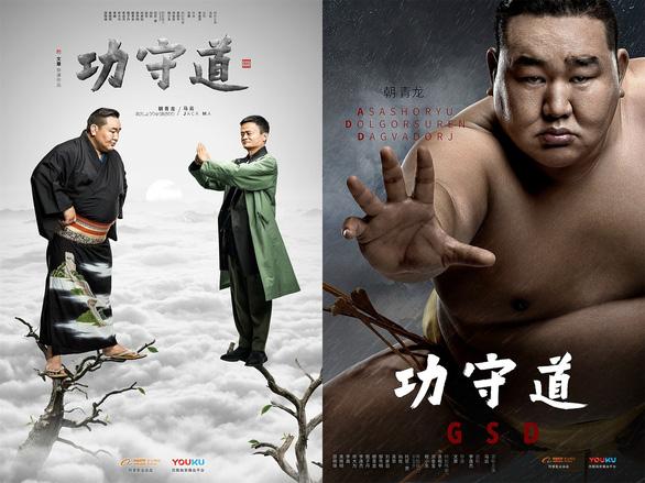 Động thái của tỉ phú Jack Ma và mục đích của Công thủ đạo - Ảnh 10.