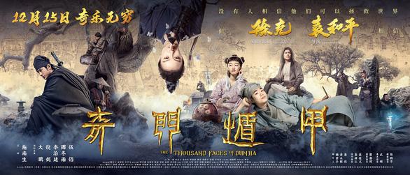 Những bộ phim được chờ đón trên màn ảnh Hoa ngữ tháng 12 - Ảnh 1.