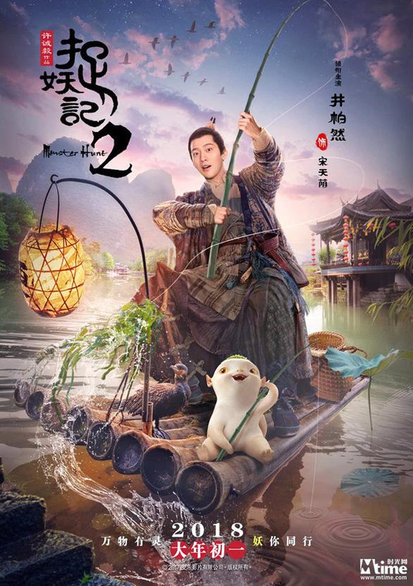 Lương Triều Vỹ trở lại với phim hài cổ trang Truy lùng quái yêu - Ảnh 5.