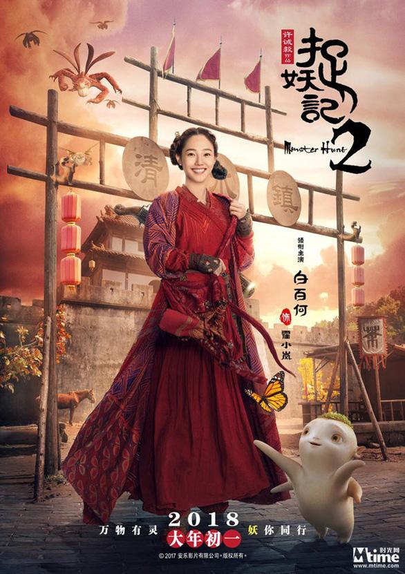 Lương Triều Vỹ trở lại với phim hài cổ trang Truy lùng quái yêu - Ảnh 6.