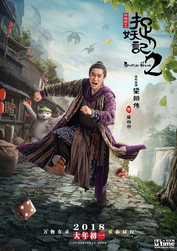 Lương Triều Vỹ trở lại với phim hài cổ trang Truy lùng quái yêu - Ảnh 7.
