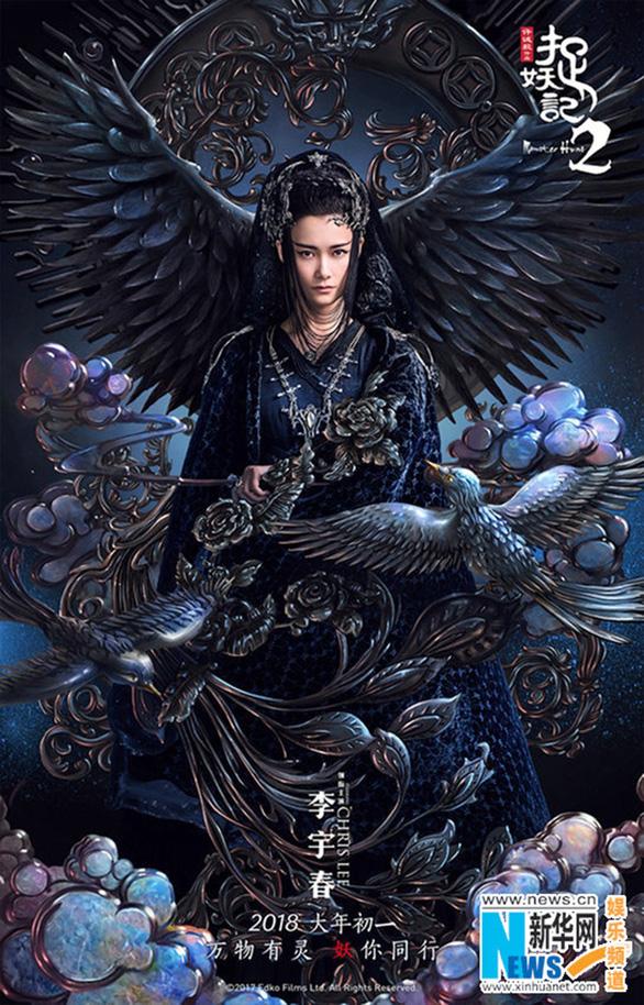 Lương Triều Vỹ trở lại với phim hài cổ trang Truy lùng quái yêu - Ảnh 8.