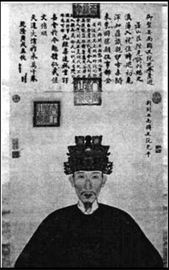 Đi tìm chân dung vua Quang Trung - Ảnh 6.