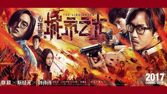 Những bộ phim được chờ đón trên màn ảnh Hoa ngữ tháng 12 - Ảnh 5.