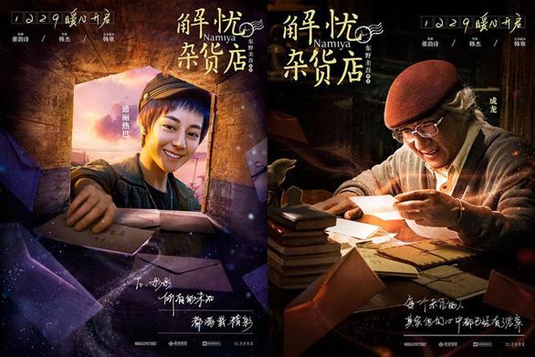 Những bộ phim được chờ đón trên màn ảnh Hoa ngữ tháng 12 - Ảnh 11.