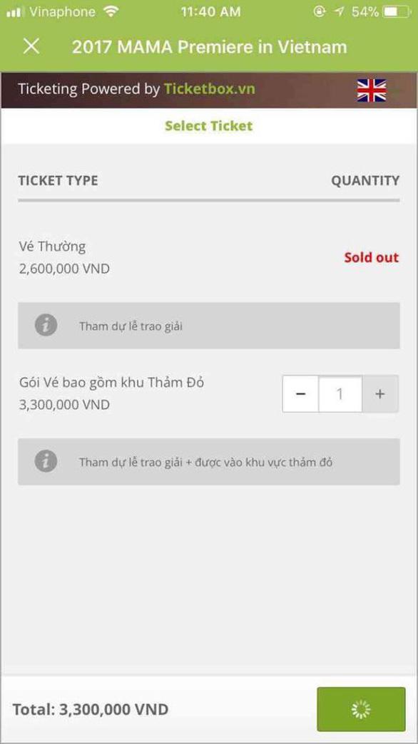 Choáng: MAMA Premiere tại Việt Nam cháy vé trong 2 phút mở bán - Ảnh 3.