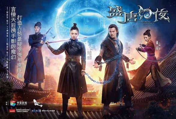 Sau Diên Hi công lược, phim Hoa ngữ nào hứa hẹn gây sóng gió? - Ảnh 1.