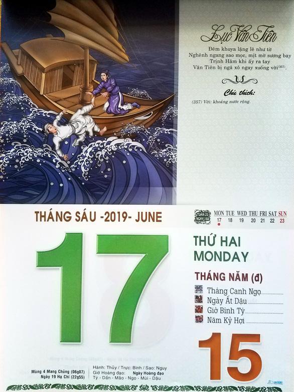 Đưa truyện Lục Vân Tiên vào lịch xuân Kỷ Hợi - Ảnh 4.