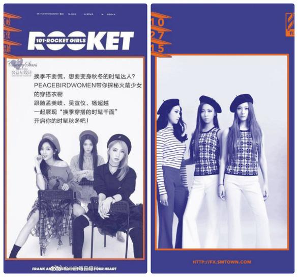 Nhóm nhạc mới của Trung Quốc 'hứng đá' vì đạo nhái K-pop - Ảnh 2.