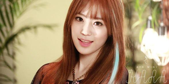 Những nhóm nhạc chỉ có 1 thành viên' của K-pop - Ảnh 3.
