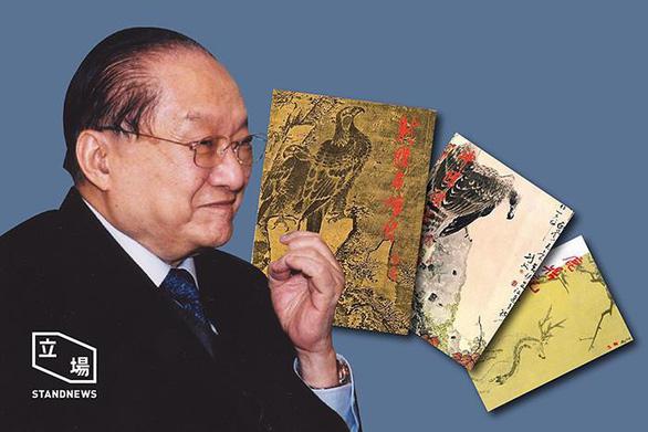 Đại hiệp Kim Dung tung hoành giang hồ hơn nửa thế kỷ như thế nào? - Ảnh 1.