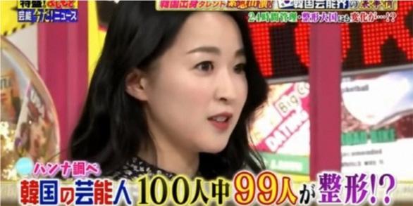 '99% người nổi tiếng ở Hàn Quốc trải qua phẫu thuật thẩm mỹ' - Ảnh 2.