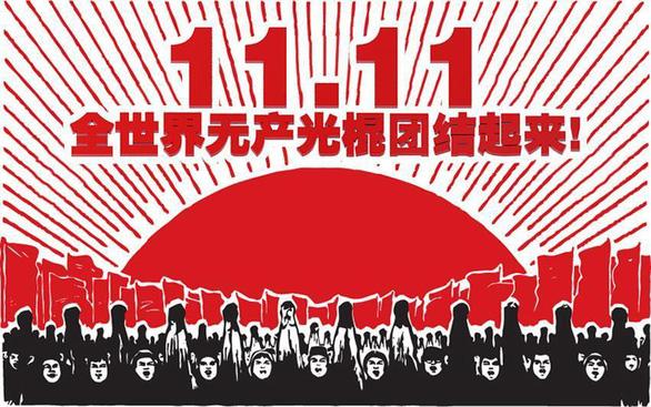 Ngày độc thân của người trẻ nhưng Jack Ma mới làm 11-11 nổi tiếng - Ảnh 2.