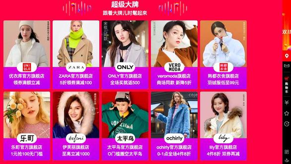 Ngày độc thân của người trẻ nhưng Jack Ma mới làm 11-11 nổi tiếng - Ảnh 4.