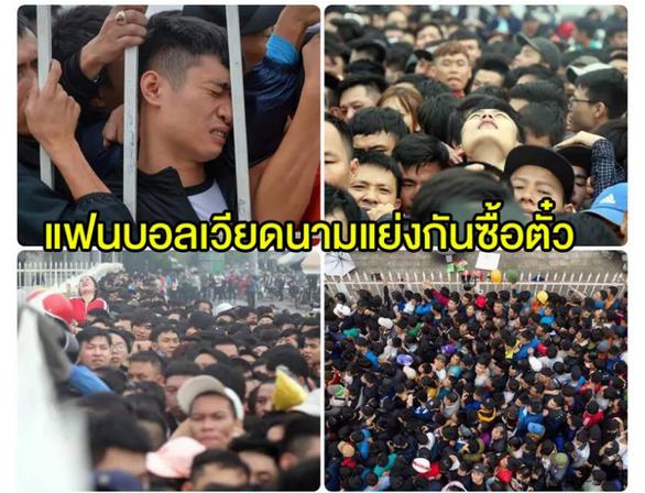 Báo chí Thái Lan ngạc nhiên với cảnh chen chúc mua vé xem bóng đá ở VN - Ảnh 2.