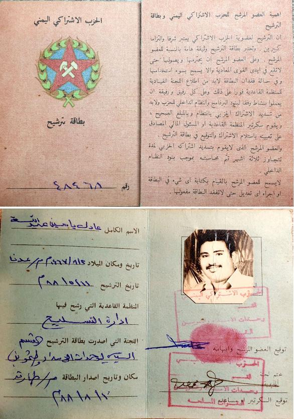 Người Ả Rập ở Việt Nam - Kỳ 3: Chàng sinh viên Yemen bén duyên Việt Nam - Ảnh 3.