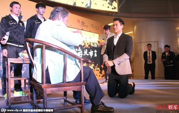 Ngày 20-11, xem Huỳnh Hiểu Minh, Bành Vu Yến… bái sư học nghệ - Ảnh 2.