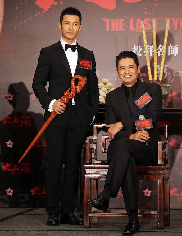 Ngày 20-11, xem Huỳnh Hiểu Minh, Bành Vu Yến… bái sư học nghệ - Ảnh 5.