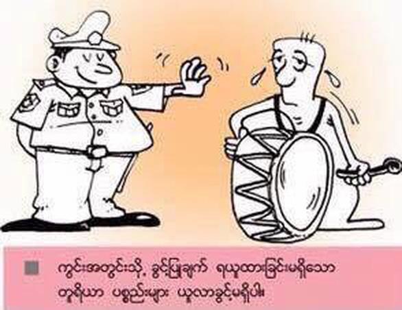 CĐV Myanmar troll tuyển VN - Ảnh 3.