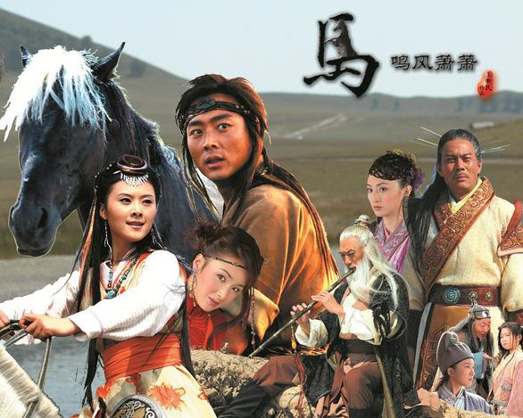 Sau Kim Dung, văn đàn võ hiệp lại mất thêm Tiêu Dật - Ảnh 5.