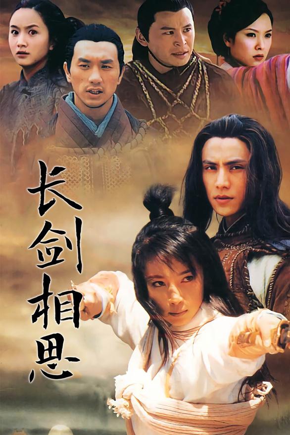 Sau Kim Dung, văn đàn võ hiệp lại mất thêm Tiêu Dật - Ảnh 6.
