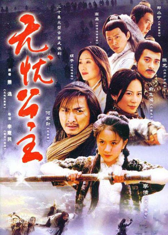 Sau Kim Dung, văn đàn võ hiệp lại mất thêm Tiêu Dật - Ảnh 7.