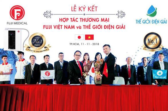 Fuji Medical và Thế Giới Điện Giải ký kết hợp tác thương mại - Ảnh 1.