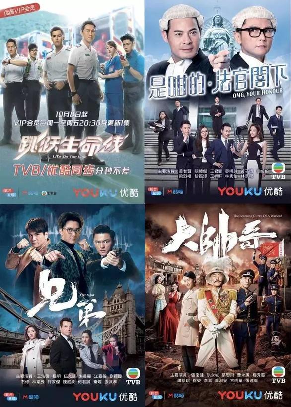 Sự sa sút và khủng hoảng không ngờ của TVB sau 51 năm tung hoành - Ảnh 4.