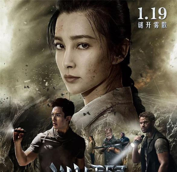 Phim của Lương Triều Vỹ, Lý Băng Băng… vào top phim tệ nhất 2018 - Ảnh 2.