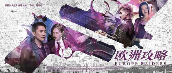 Phim của Lương Triều Vỹ, Lý Băng Băng… vào top phim tệ nhất 2018 - Ảnh 4.