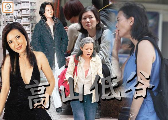 Ngọc nữ Hong Kong Lam Khiết Anh chết bất đắc kỳ tử ở tuổi 55 - Ảnh 5.