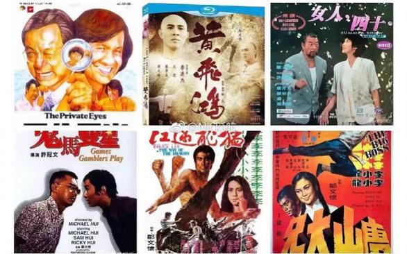 Người phát hiện Lý Tiểu Long, đặt tên Jackie Chan cho Thành Long… qua đời - Ảnh 5.