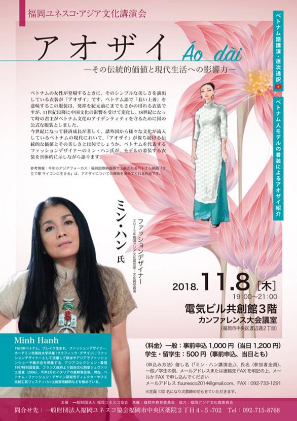 Nhà thiết kế Minh Hạnh diễn thuyết về áo dài tại Nhật - Ảnh 1.