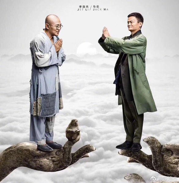 Điện ảnh Trung Quốc 2018 liệu có ảm đạm chợ chiều? - Ảnh 2.