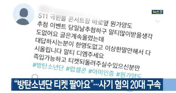 Lừa bán vé giả xem BTS và EXO, cô gái lãnh án tù khổ sai - Ảnh 3.