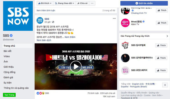 Truyền hình Hàn Quốc dừng chiếu phim để phát trận chung kết AFF Cup - Ảnh 4.