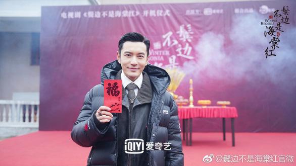 Huỳnh Hiểu Minh đóng phiên bản truyền hình Bá vương biệt cơ - Ảnh 2.