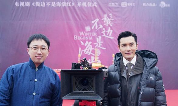 Huỳnh Hiểu Minh đóng phiên bản truyền hình Bá vương biệt cơ - Ảnh 3.