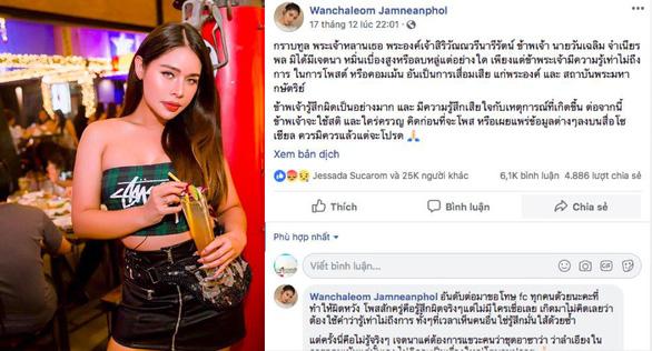 Có thể ngồi tù vì chê váy dạ hội Miss Universe của công chúa Thái - Ảnh 2.