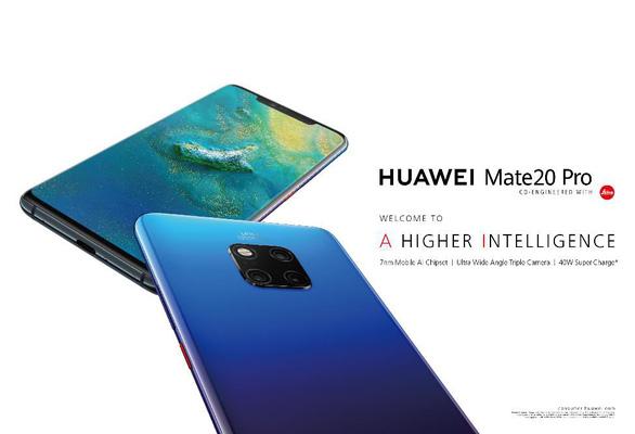 3 lý do khiến Huawei là gợi ý quà Giáng sinh lý tưởng - Ảnh 2.