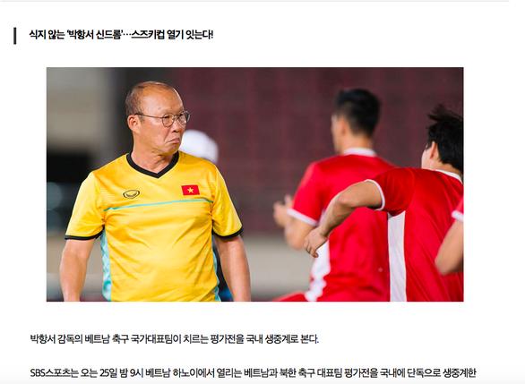 Đài SBS trực tiếp trận giao hữu Việt Nam - Triều Tiên - Ảnh 2.