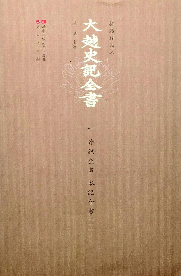 Người Trung Quốc đang in và đọc sử Việt một cách hệ thống - Ảnh 1.