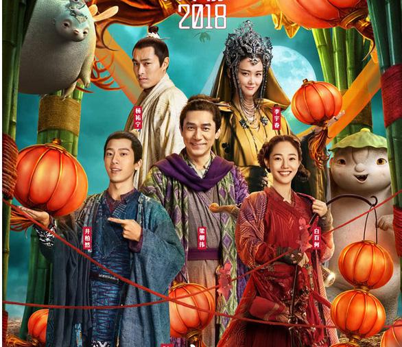 Lương Triều Vỹ xuống dốc trong các phim Hoa ngữ rác nhất 2018 - Ảnh 2.