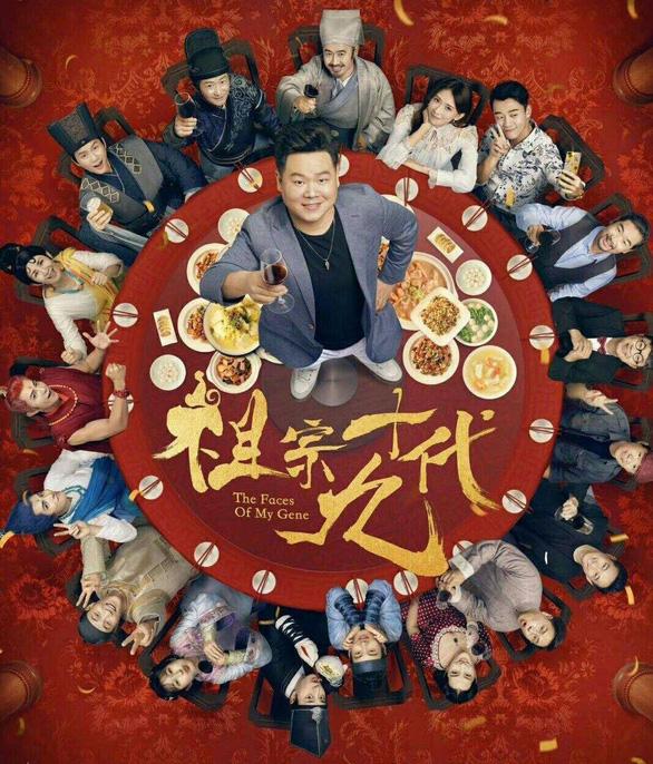 Lương Triều Vỹ xuống dốc trong các phim Hoa ngữ rác nhất 2018 - Ảnh 4.