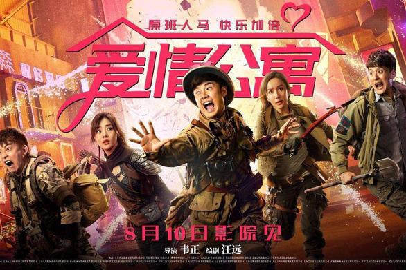 Lương Triều Vỹ xuống dốc trong các phim Hoa ngữ rác nhất 2018 - Ảnh 5.