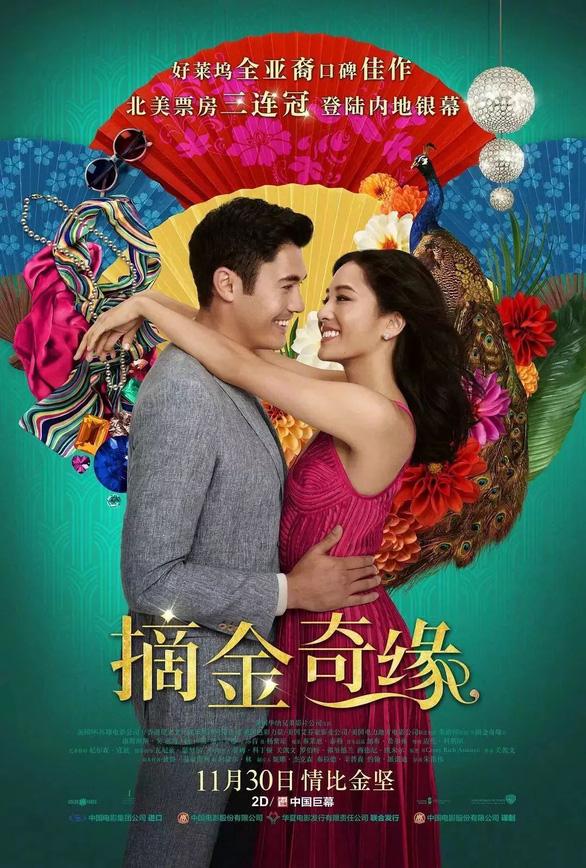 'Con nhà siêu giàu châu Á' không giàu nổi tại Trung Quốc - Ảnh 3.