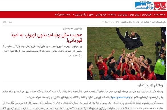 Báo Iran nói về tuyển VN: 'Đội bóng và HLV vô danh mơ vô địch - Ảnh 1.