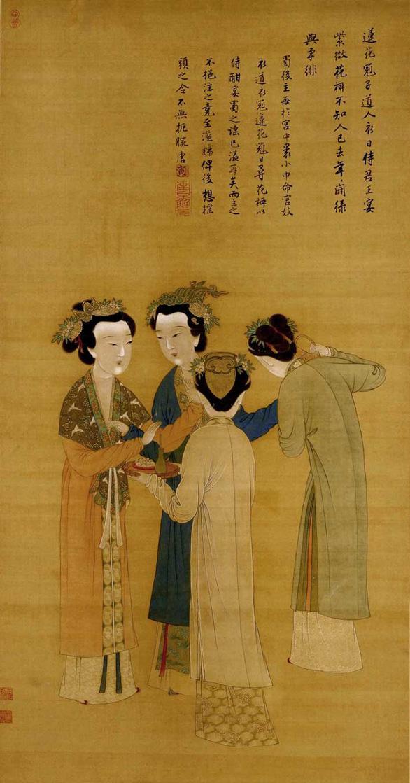 Đường Bá Hổ và văn hóa tình dục thời cổ đại Trung Quốc - Ảnh 5.